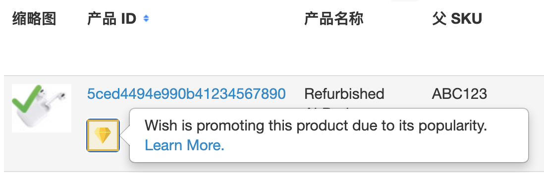 promotedproduct1_en-us.png